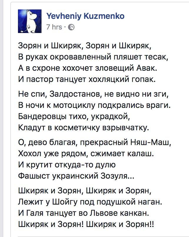 """47 украинских """"наркокурьеров"""", задержанных в России, являются жертвами торговцев людьми, - МВД - Цензор.НЕТ 3610"""