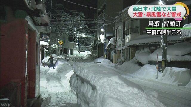 【日本海側で大雪 ふぶくところも 大雪や暴風雪に警戒】これから東北の日本海側でも雪が強まり、ところに…