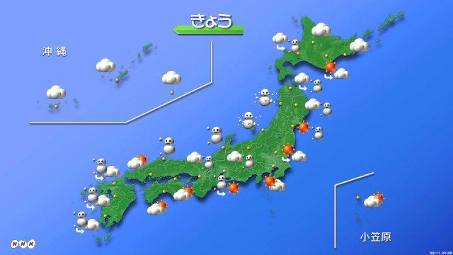 【きょうの天気】11日も日本海側は雪が続くでしょう。山陰から北陸を中心に大雪になり、風も強く、ふぶく…