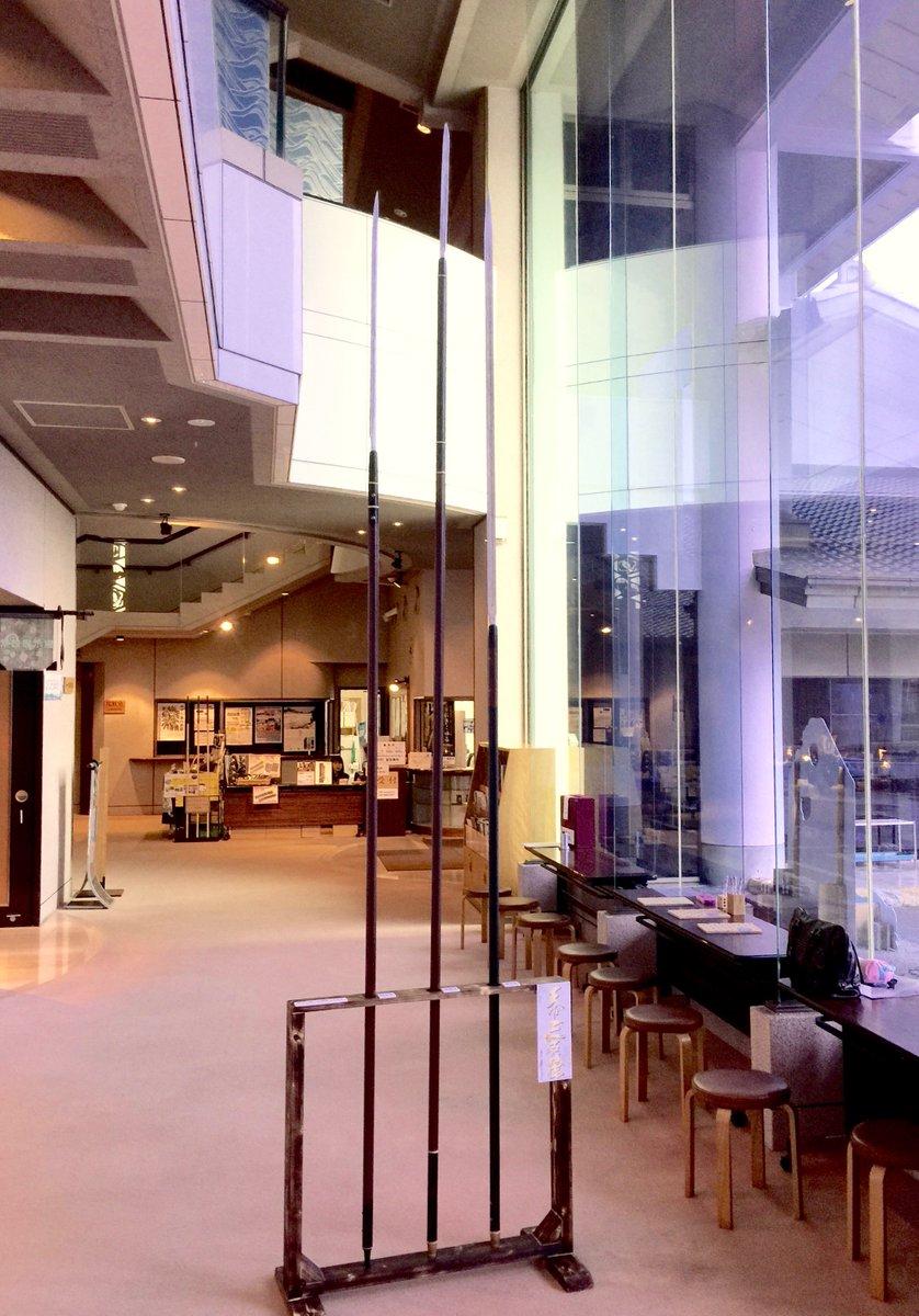 天下三名槍がついに動く。 間もなく島田市博物館に集結します。全国初の天覧は2月25日(土)〜 三槍の…