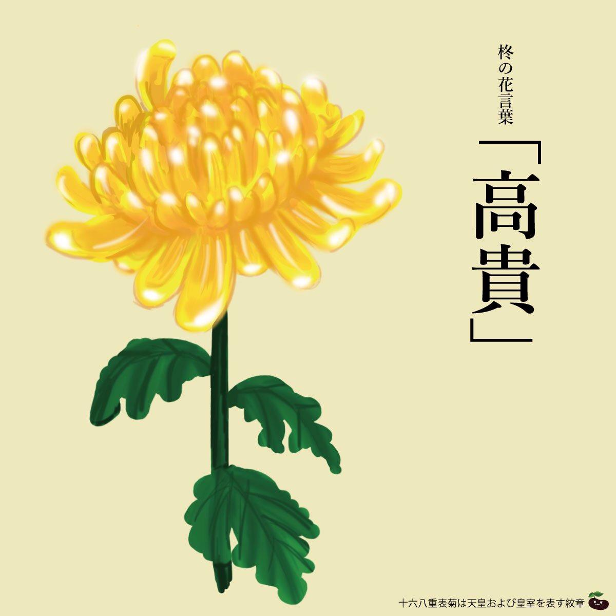 きょう2月11日は《建国記念日》  建国日が明確ではないため、建国神話(日本神話)を基に建国を祝う日…