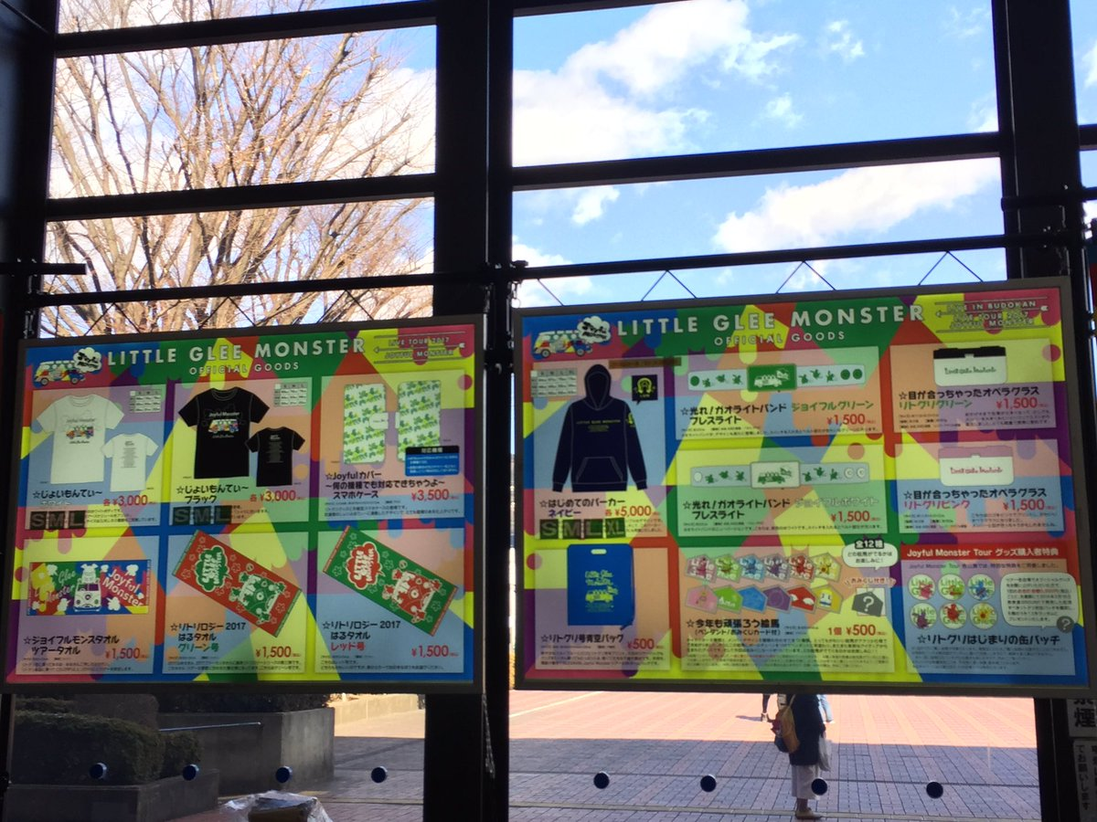 Joyful Monsterツアー2日目秦野市民会館! グッズ・CD即売やってます(☝︎ ՞ਊ ՞)…