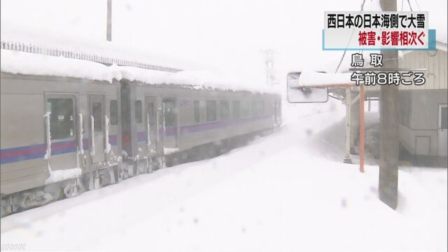 【JR山陰線 大雪で列車が半日以上動けず 鳥取】大雪の鳥取市では、10日夜から列車が動けなくなるトラ…