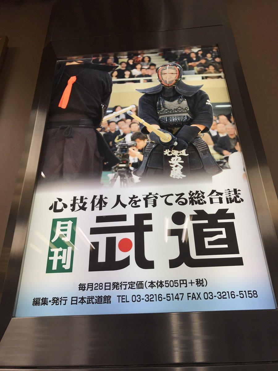 今日は日本一敷居の高い体育館でライブです。