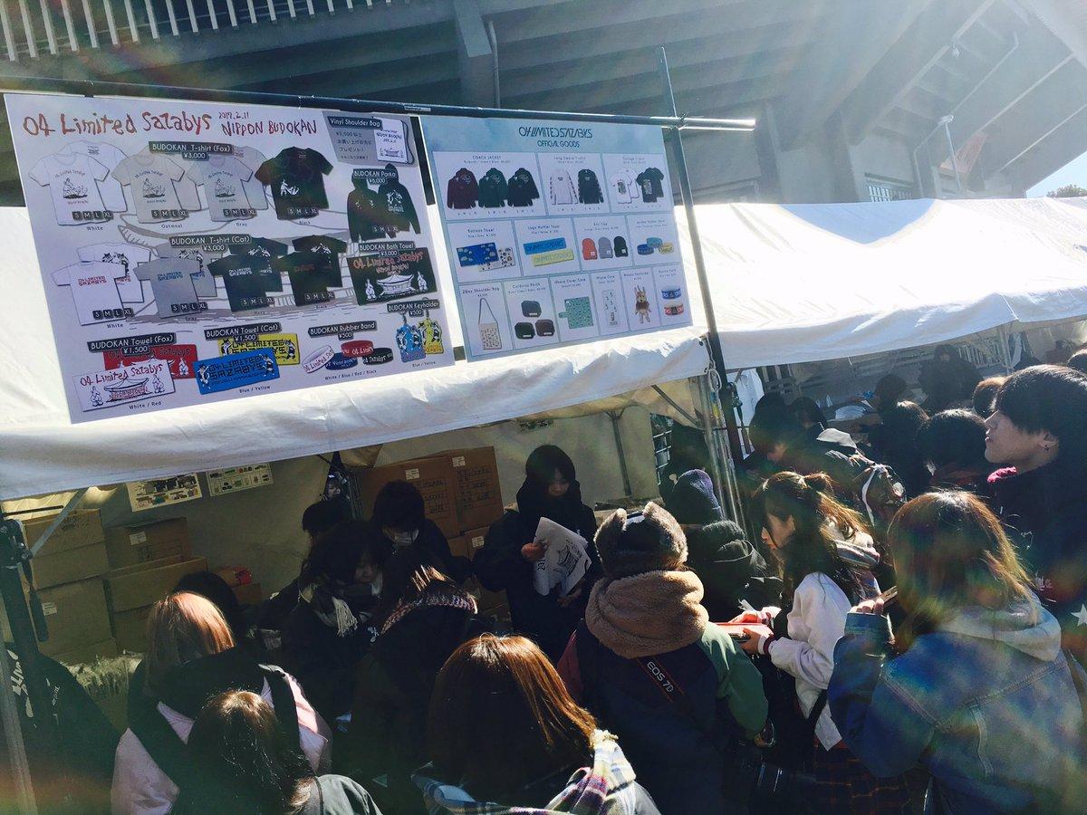 日本武道館公演🇯🇵 グッズ販売開始しておりマス〜!