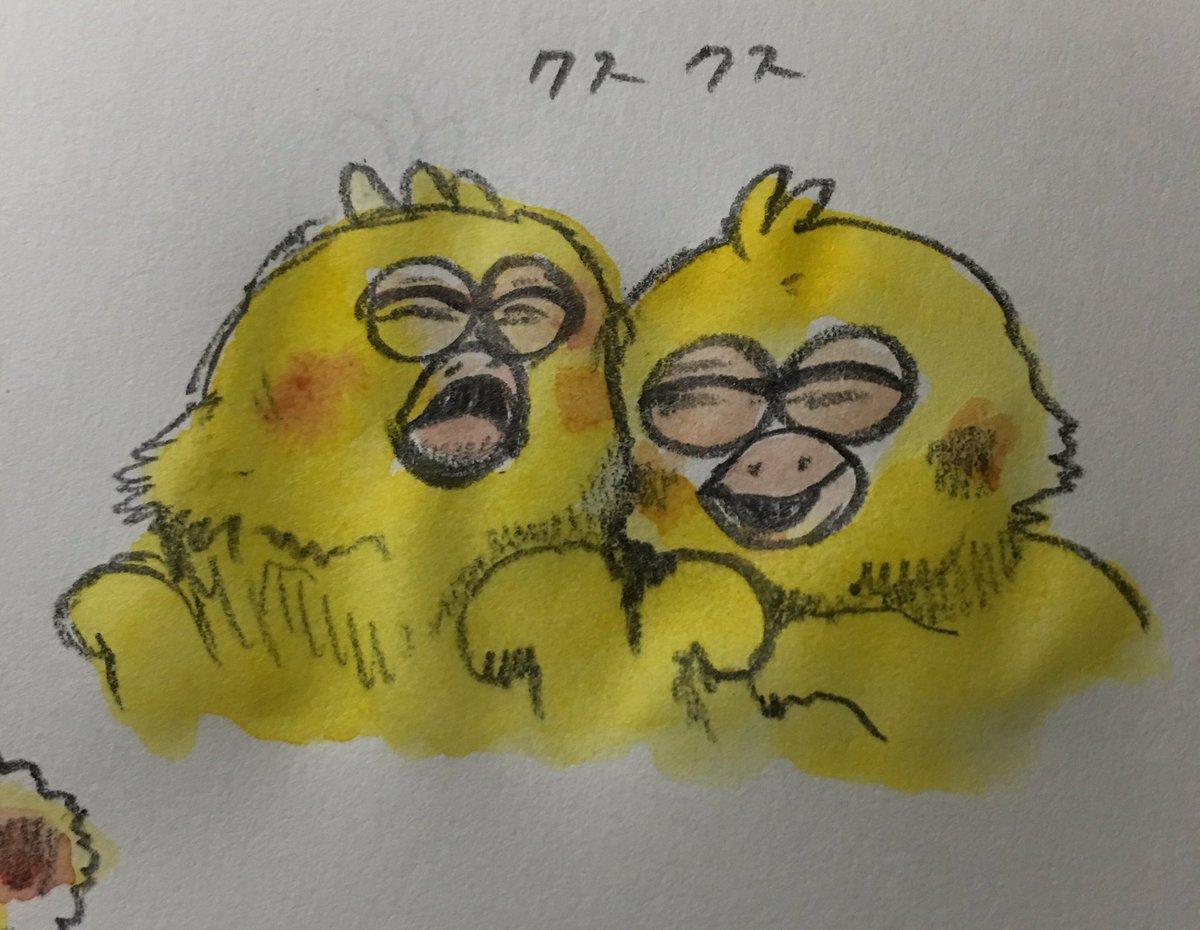 パンの絵を参考に #ポインコ兄弟かいてみた かわいくなったのかわからなくなってきた。かわいさってなん…