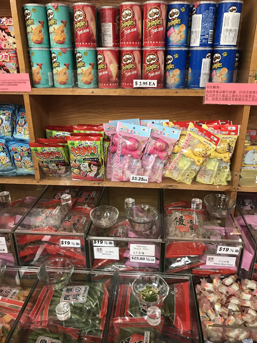 Asian candy store sorry
