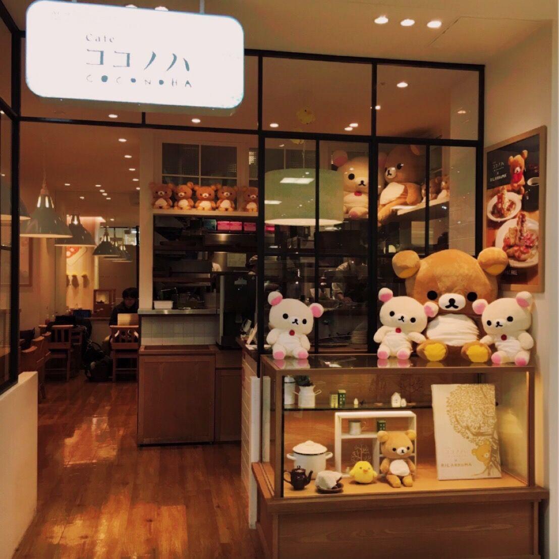 ココノハ河原町店×リラックマコラボカフェに2/14までのバレンタイン限定メニューが登場!5段重ねのパ…