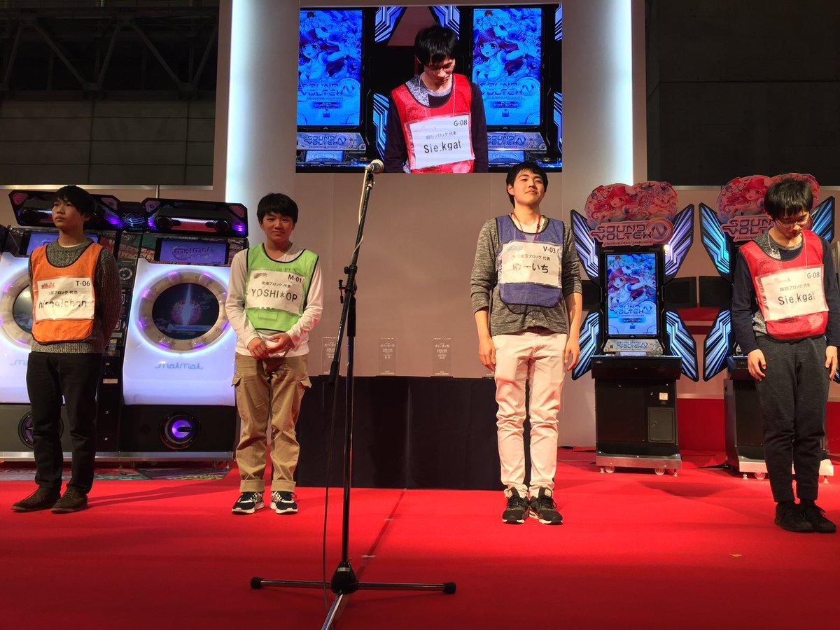 決勝課題曲はアワレナリ!そして優勝は、、、YOSHI*OPさん!!素晴らしいプレイをありがとう!!!…