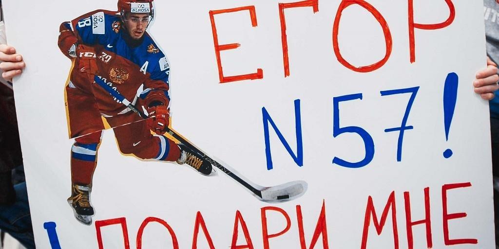 кудрявцев плакат болельщика хоккей фронтах испании