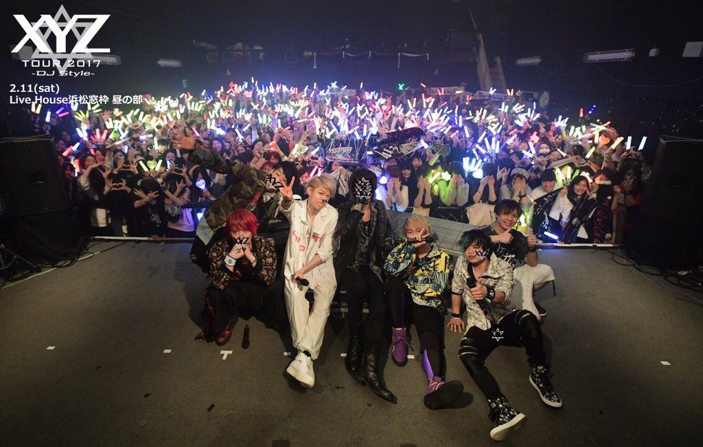 【XYZ TOUR 2017 -DJ Style-@浜松公演 昼の部終了!】ご来場の皆様、ありがとう…