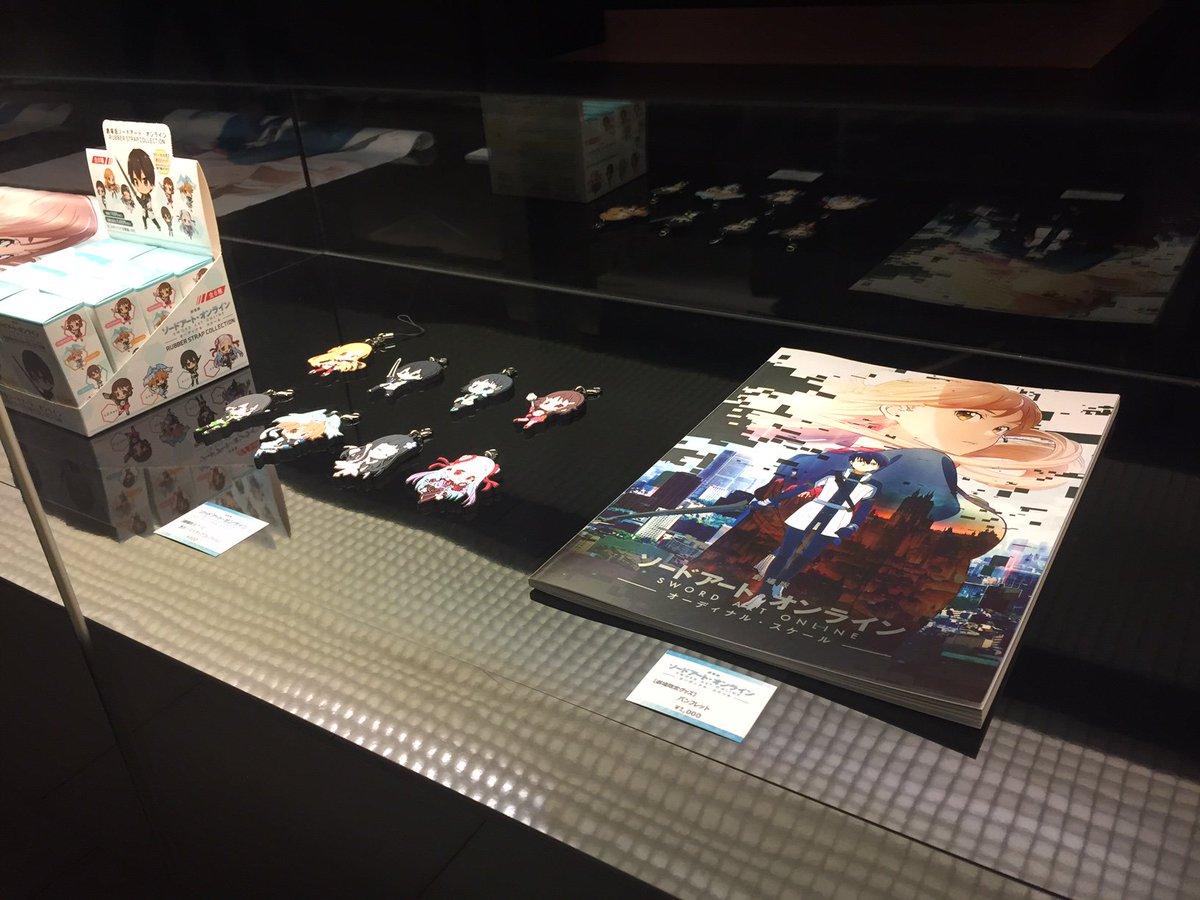 ユナイテッドシネマ豊洲併設カフェBreatheでのグッズ展示に新たに4商品を追加しました!劇場パンフ…