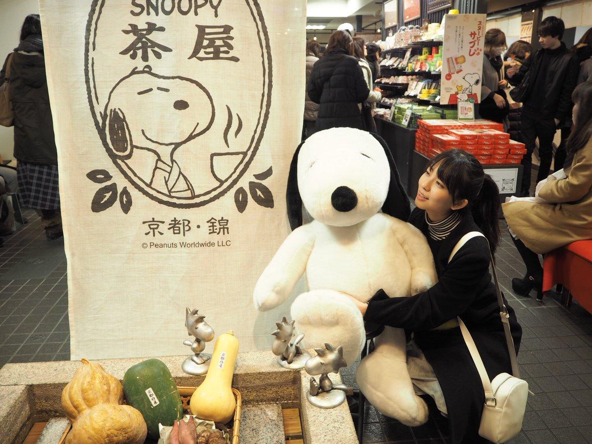スヌーピー茶屋でした〜〜✨✨  おいしかったし、かわいくて、ほっこり。☺ #京都 #スヌーピー茶屋