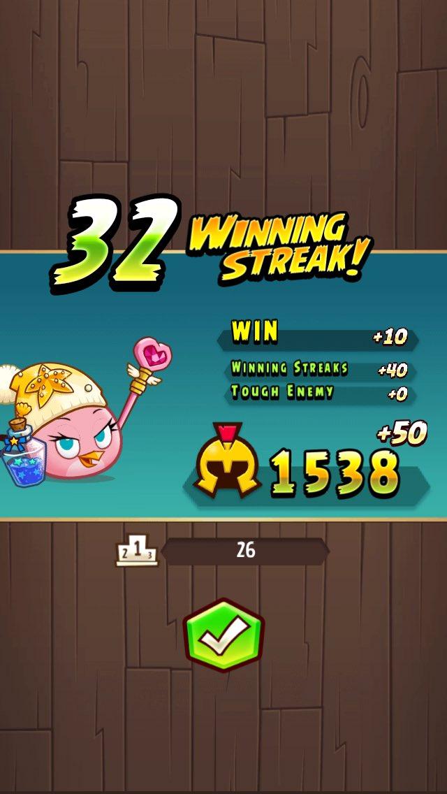 Stella win streak 32