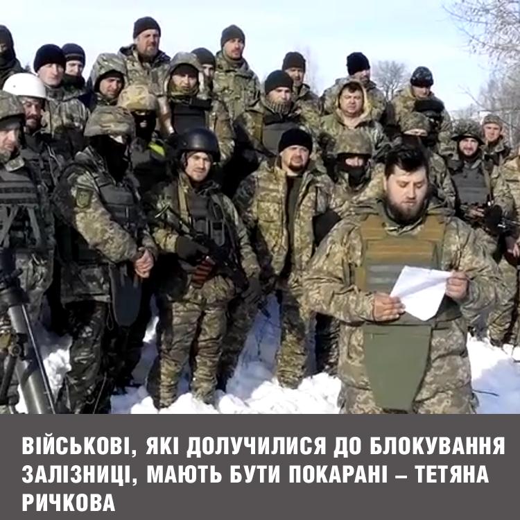 МИД проверяет информацию о задержании МВД России 47 украинцев, подозреваемых в создании международного наркосиндиката - Цензор.НЕТ 7617