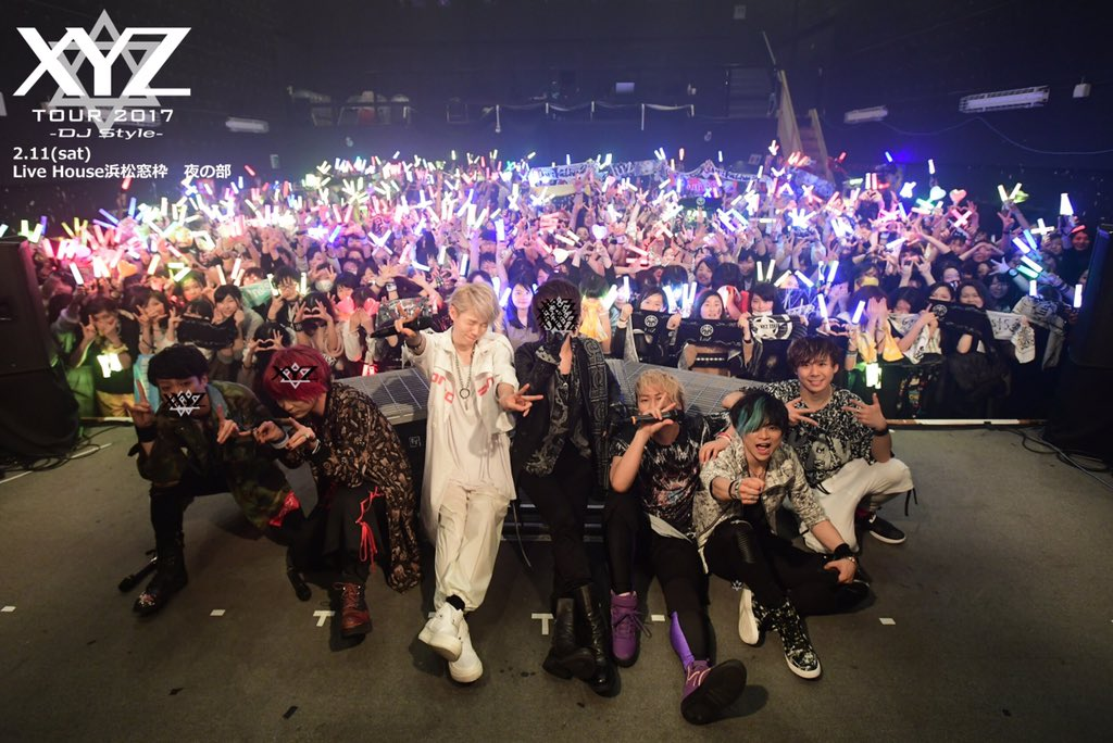 【XYZ TOUR 2017 -DJ Style-@浜松公演 夜の部終了!】ご来場の皆様、ありがとう…