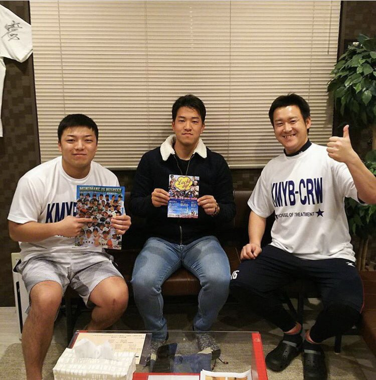 JX-ENEOS野球部 - jxtg-group.jp