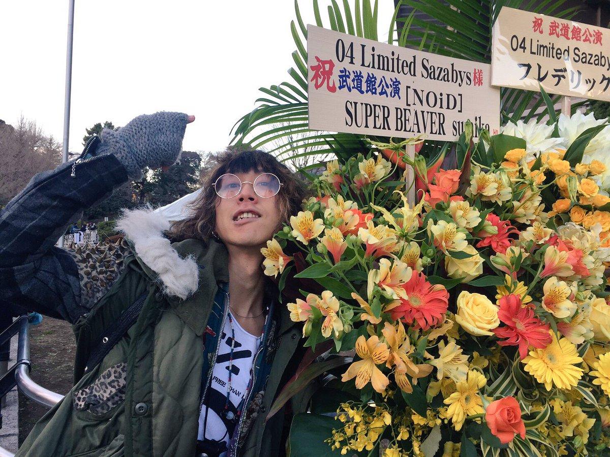 04 Limited Sazabys。 日本武道館。 いやはや、本当にお見事。会場中が良い感情で溢れ…
