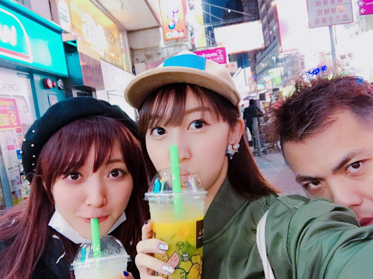 香港ついてスタッフさん達と モンコック散策してたよ〜!😋🍹🍎🥝