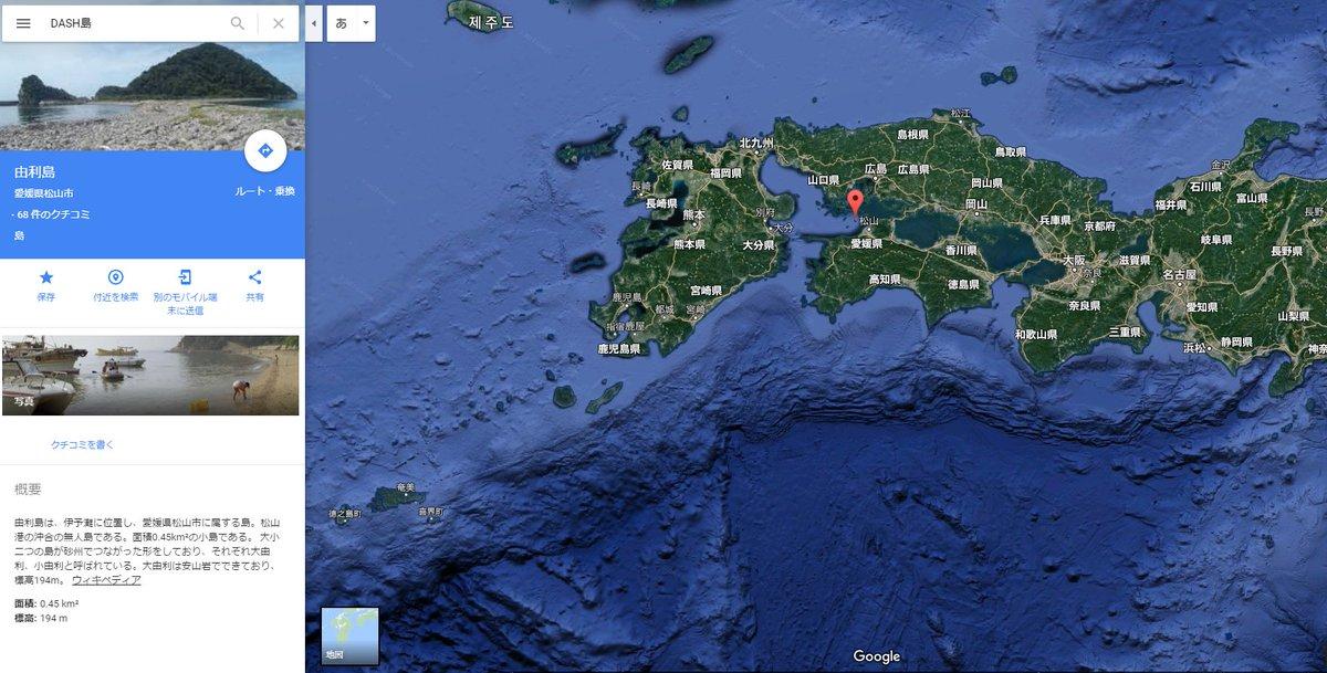 艦これ冬イベE-1のスタート地点がDASH島と完全に一致