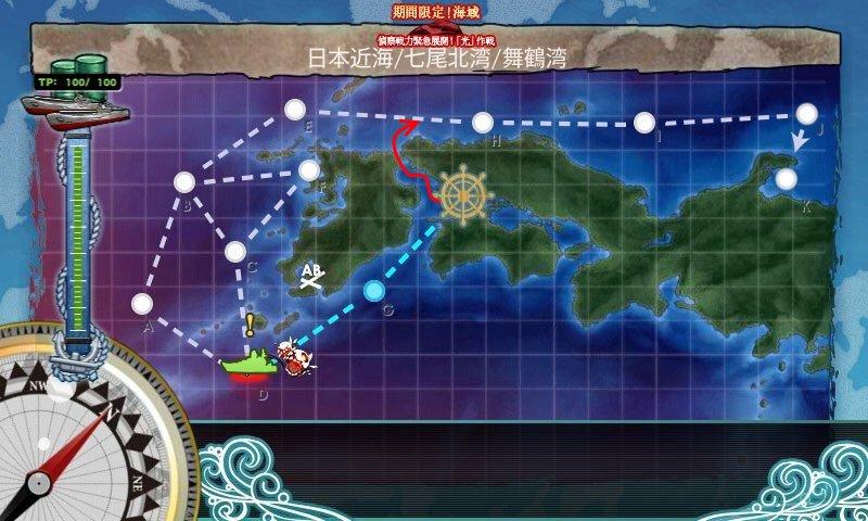 イベント見てるワイ「呉から七尾湾に行くなら関門海峡通ればいいのでは……?」 しかも本土近海まで空襲来…