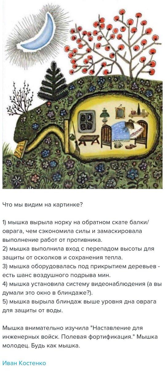 Россия назвала один из Курильских островов в честь Героя Украины генерала Деревянко - Цензор.НЕТ 151