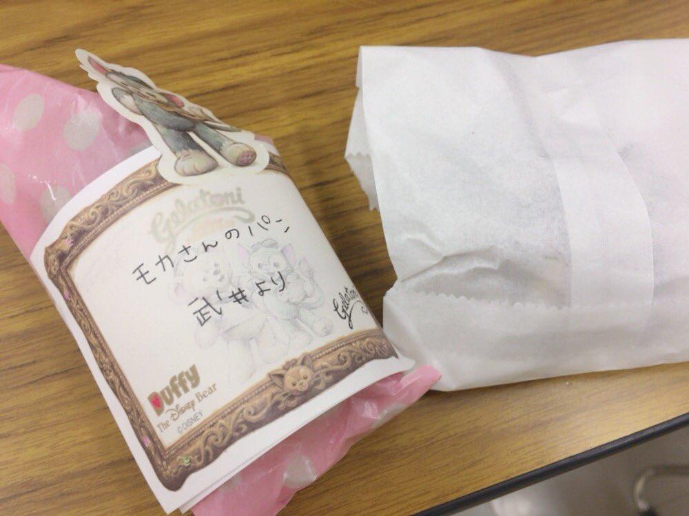 あんたん、さらちゃんからバレンタイン貰いました(*´꒳`*)  美味しすぎた。。。♡ ありがとうーー…