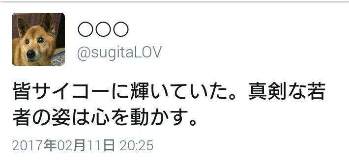 朗報 声優の杉田智和さんセカライ参加していた #idolmaster_SideM