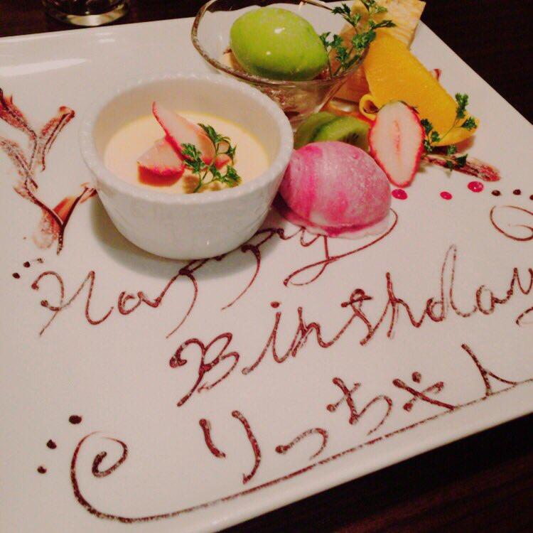 22歳になりました🤣 3人に祝ってもらったよー! ありがとーう☺️