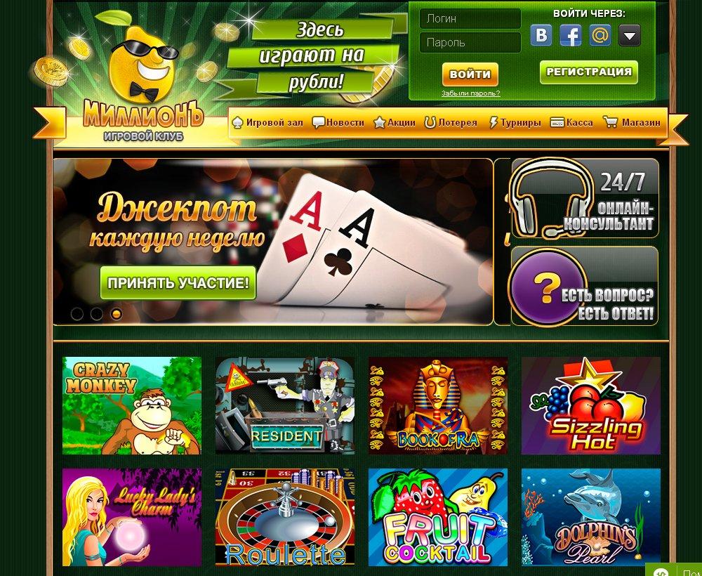 Лучшие сайты казино игра в рублях