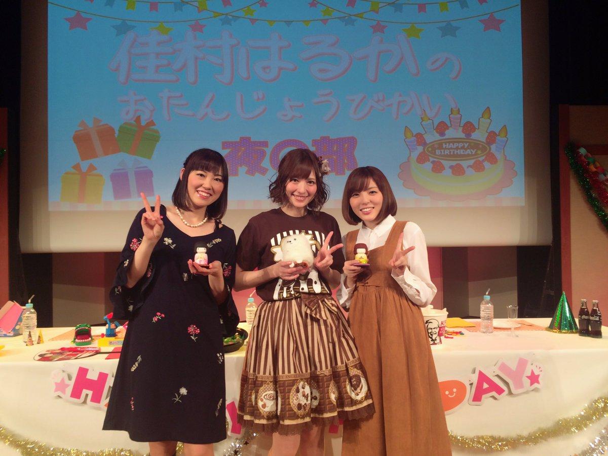 お誕生日会 本当に本当にありがとうございました!! 昼 夜 とっても楽しかったです!みんなありがとう…