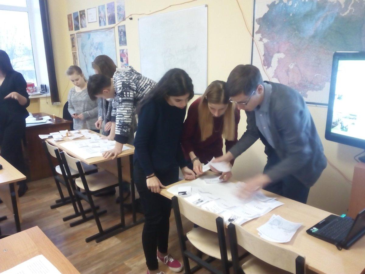 Всероссийский фестиваль педагогического творчества 2016-2017