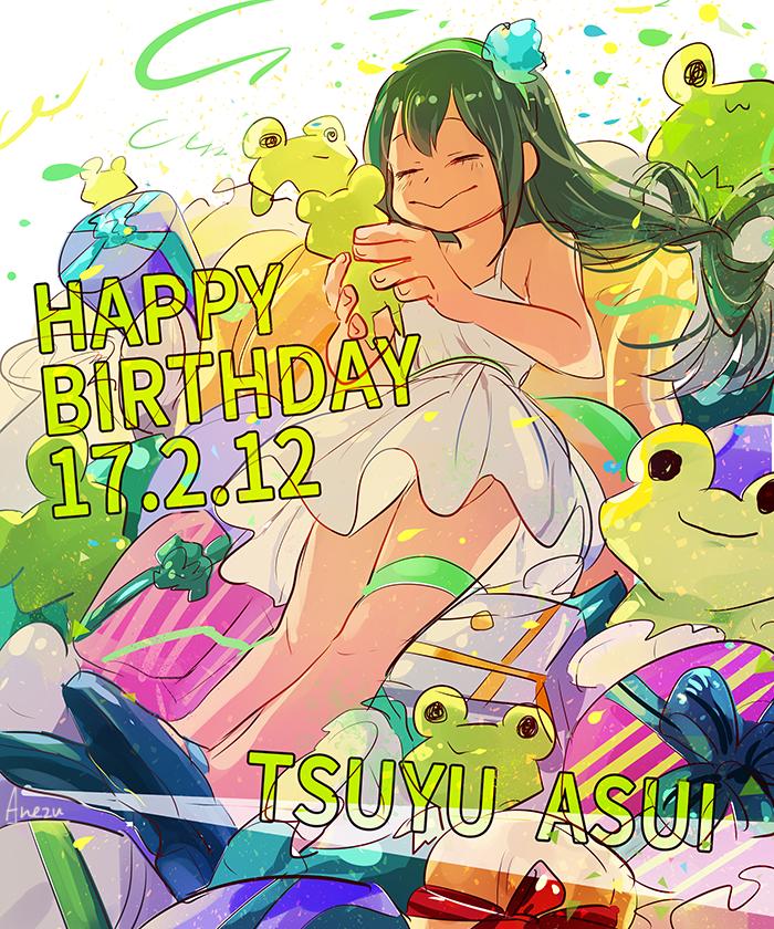 梅雨ちゃんおめでとう~~~!!!🎉🎉🎉 #蛙吹梅雨生誕祭2017