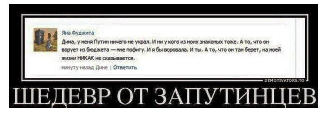 В окупованому РФ Сімферополі припинив працювати номер швидкої допомоги - вкрали телефонний кабель - Цензор.НЕТ 6295