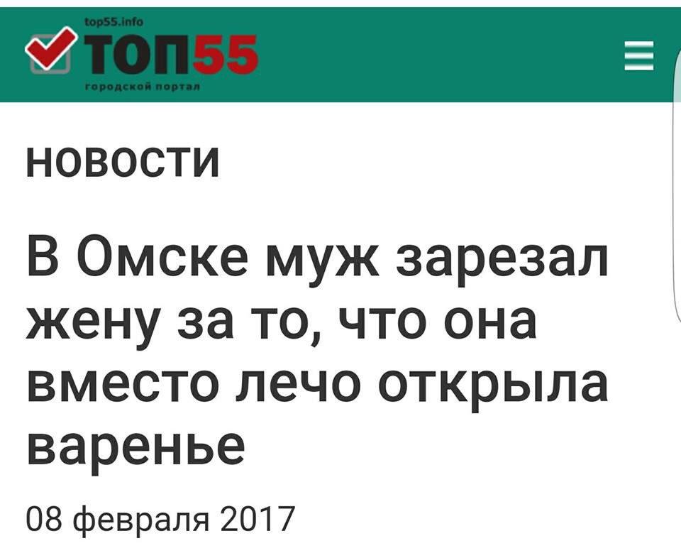 Командующий ВВС Литвы Навицкас уволен из-за намерения ремонтировать вертолеты в России - Цензор.НЕТ 2149