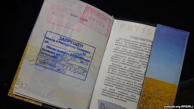 Belarus canceled travel ban for Ukrainian writer Zhadan