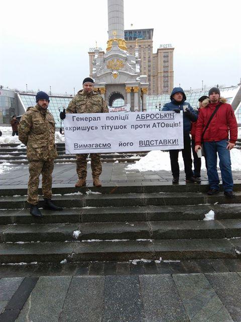 Заблокирована основная магистраль торговли с террористами Ясиноватая-Константиновка, - штаб блокады - Цензор.НЕТ 7536