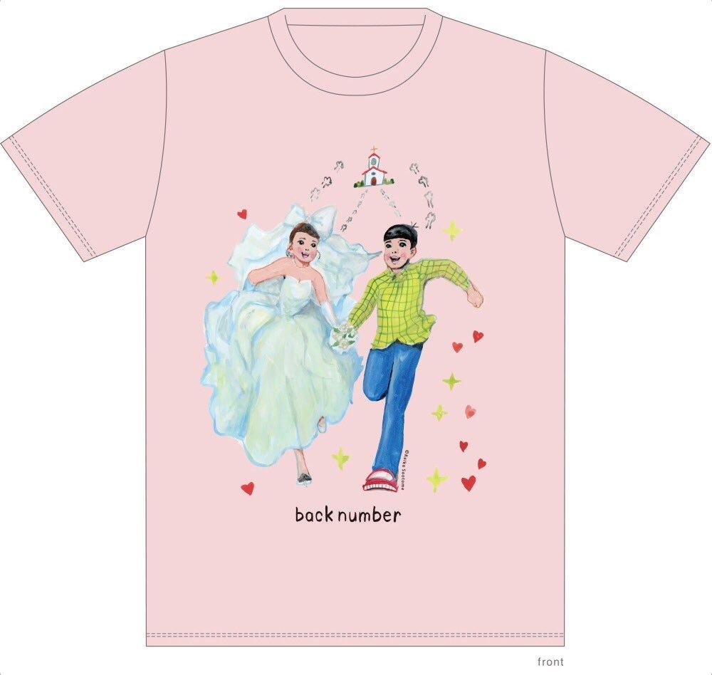 こんにちは。back number さんのツアーグッズを描かせていただきました。「そのドレスちょっと待った」T。キーホルダーもあるヨ。https://t.co/yIEPqgmU9u https://t.co/EiQX9ZB44M