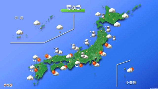 【きょうの天気】 本州の日本海側は雪が続くでしょう。本州の太平洋側は広く晴れますが、四国や山陽、近畿…