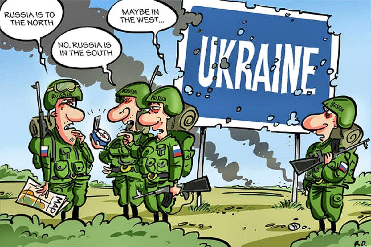 Смешные картинки украина и нато, дикими животными