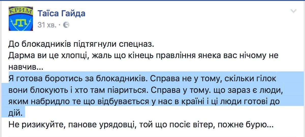 Ремонтные бригады восстановили в Авдеевке 149 домов, - Жебривский - Цензор.НЕТ 7163
