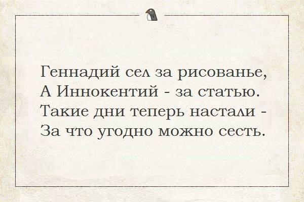 """""""О каком терроризме может идти речь? Это какой-то бред"""", - Жадан о задержании в Беларуси - Цензор.НЕТ 6108"""