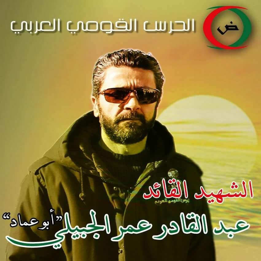 Guerre Civile en Syrie ( LISEZ LE PREMIER POST ! ) - Statut spécial  - - Page 38 C4arqSaWcAEtW_L
