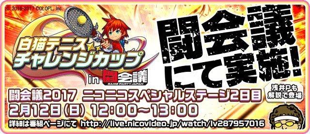 本日です。見て下さいね。 live.nicovideo.jp/watch/lv287957…  #ニ…