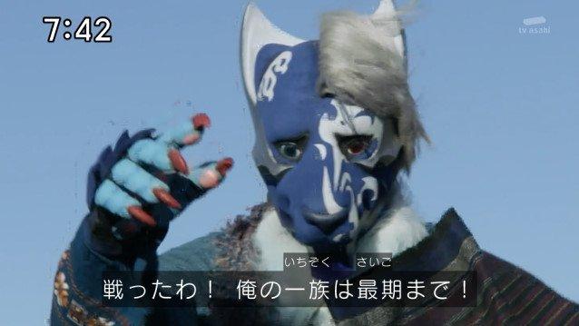 キバのガルルといい、東映は青いオオカミに一族の唯一の生き残り設定を付けるの好きすぎるだろwww #n…