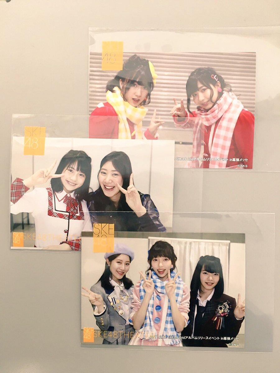 SKE48  2ndアルバム「#革命の丘 」(発売前)通常盤イベント、撮って出し生写真、本日も発売し…