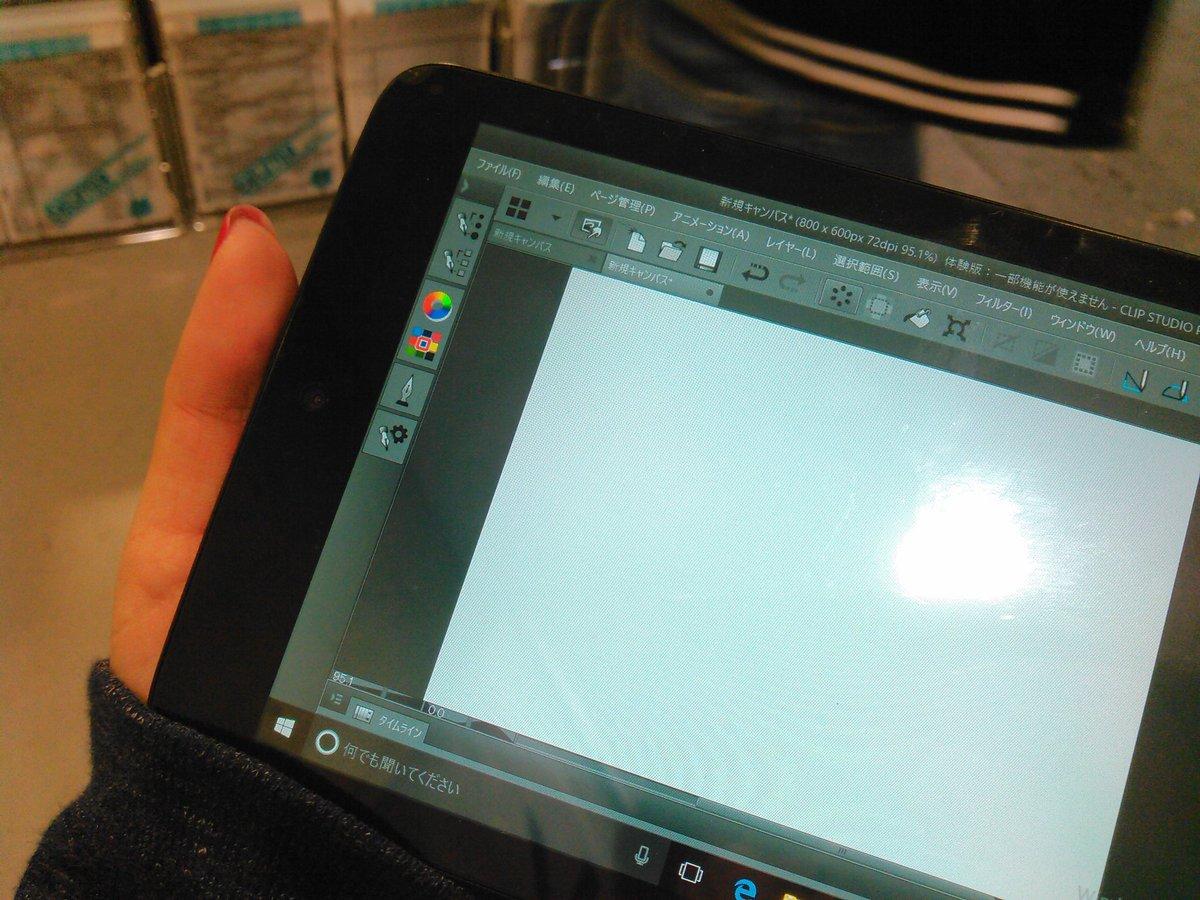 今日のコミティアでは、販売中のデジタル作画用PCの他に、現在開発中で春頃発売予定の、手のひらサイズで…