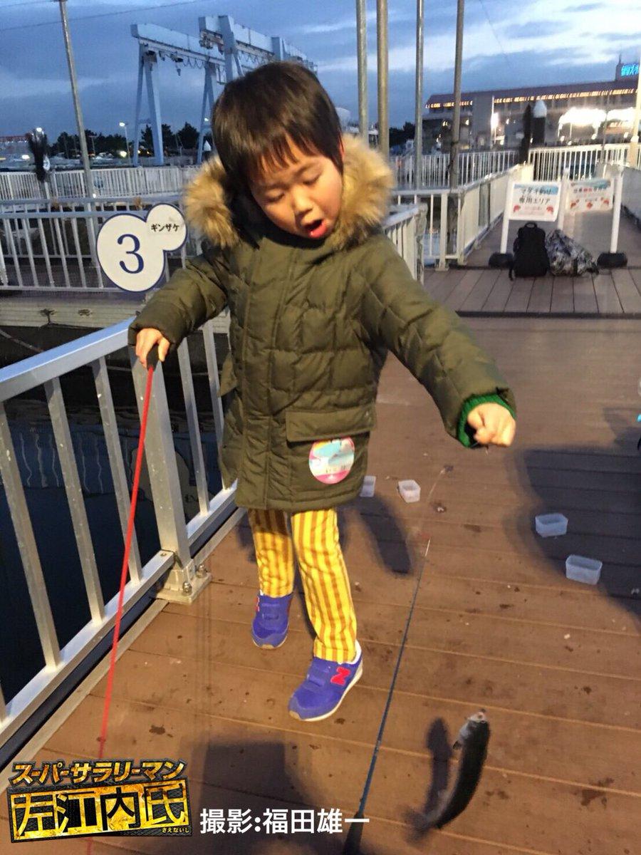 釣って取って食べた人達😁 よほど楽しかったのか、写真を撮りまくる福田監督📸連ドラで1話分まるまる遊園…