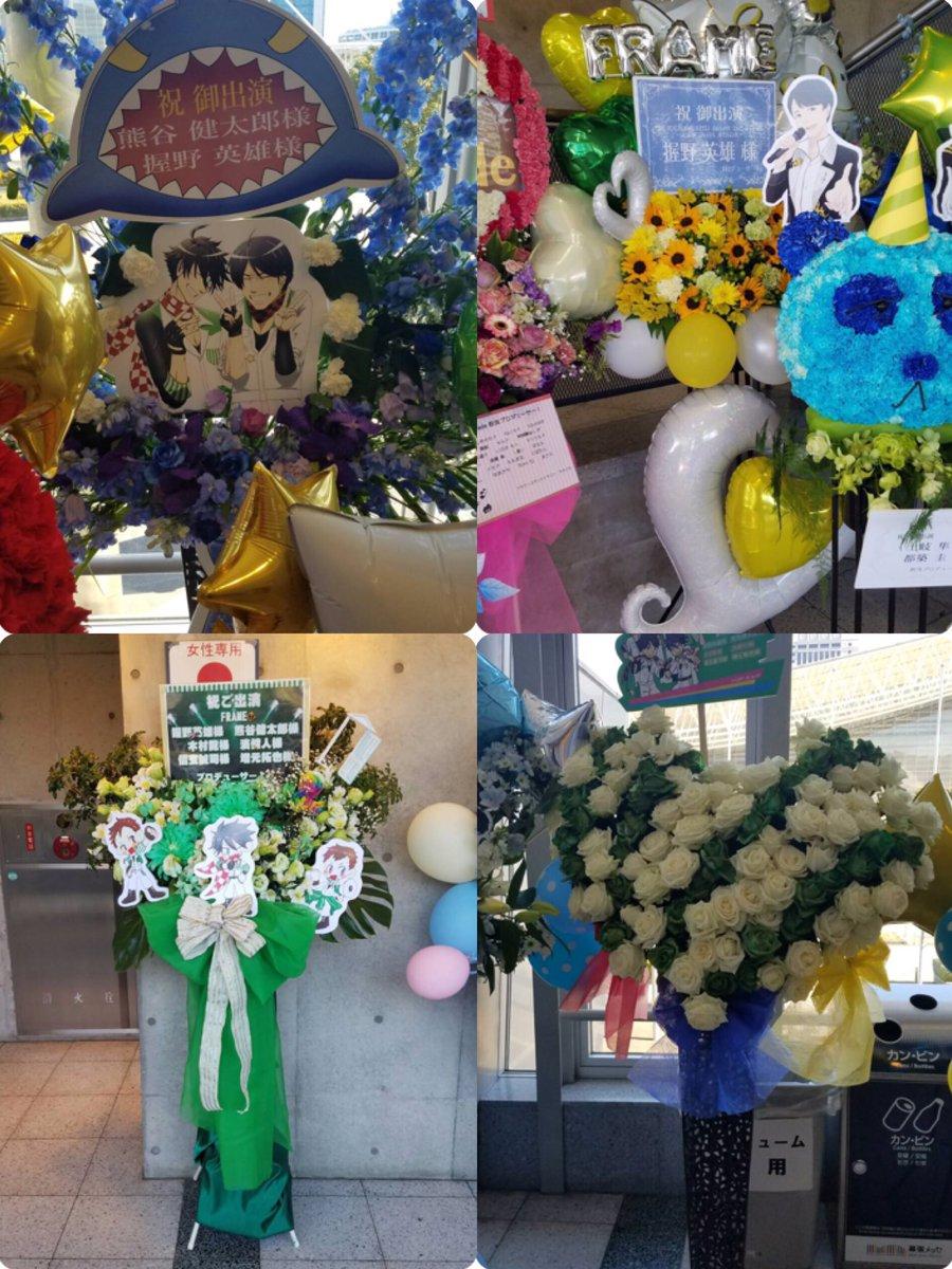 そしてFRAMEへ、英雄へのお花、本当にありがとうございます。 #idolmaster_SideM
