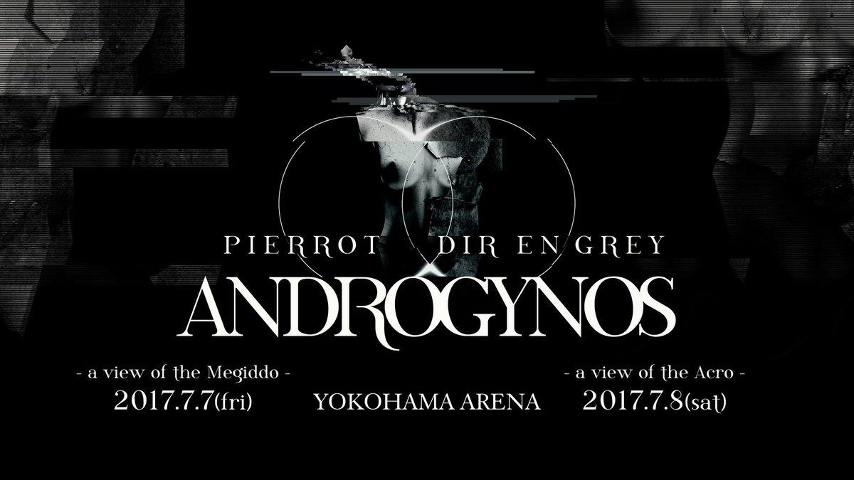 PIERROT  DIR EN GREY  ANDROGYNOS  2017年7月7日(金) AND…